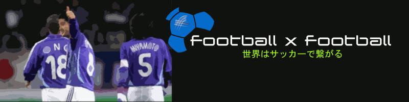 football x football